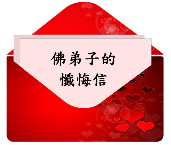 義雲高(H.H. 第三世多杰羌佛)