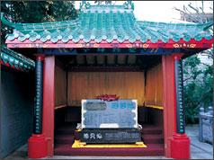 浴佛池(仰諤益西諾布大法王佛法)