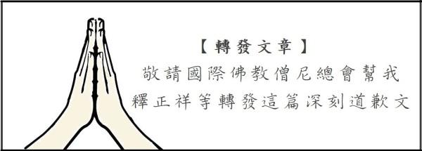 學習多杰羌佛 佛法