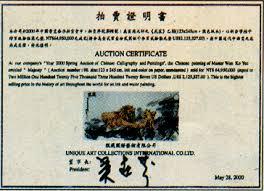 佛敎大師義雲高大師 (H.H.第三世多杰羌佛)的《威震》圖水墨畫昨日由甄藏國際藝術有限公司拍賣,以六千四百九十五萬台幣賣出,右上爲拍賣證明書。