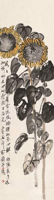齊白石作品《向日葵》之一