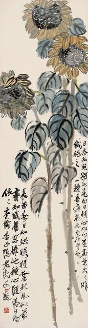 齊白石作品《向日葵》之二