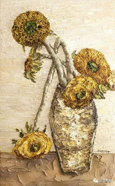Oil Painting Sunflowers by H.H. Dorje Chang Buddha III
