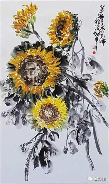 Ink-wash Painting Sunflowers by H.H. Dorje Chang Buddha III