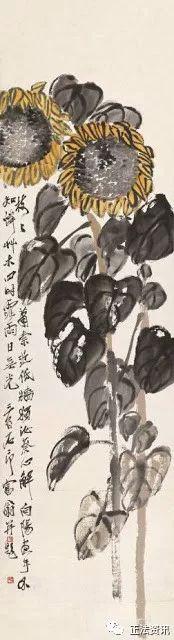 Sunflowers by Qi Baishi (1)