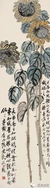 Sunflowers by Qi Baishi (2)