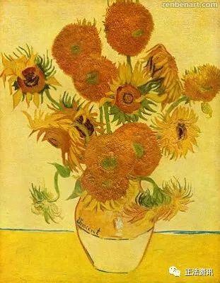 Sunflowers by Van Gogh (1)