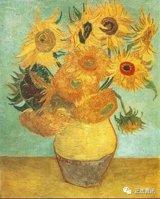 Sunflowers by Van Gogh (2)