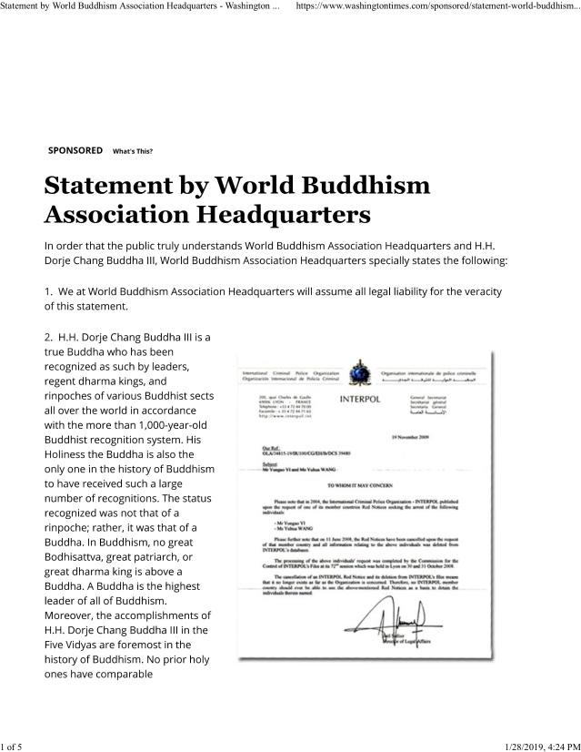 H.H. Dorje Chang Buddha III