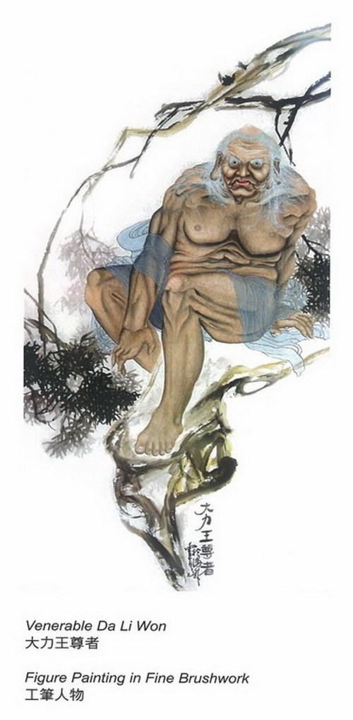 義雲高 大師( H.H.第三世多杰羌佛 )-《大力王尊者》