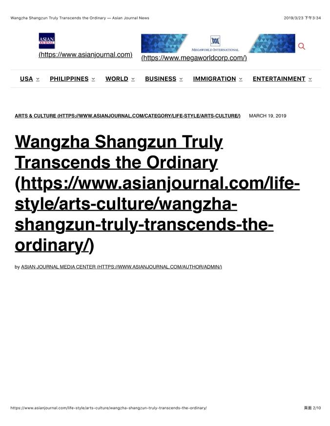 1-Wangzha-Shangzun-Truly-Transcends-the-Ordinary-PDF