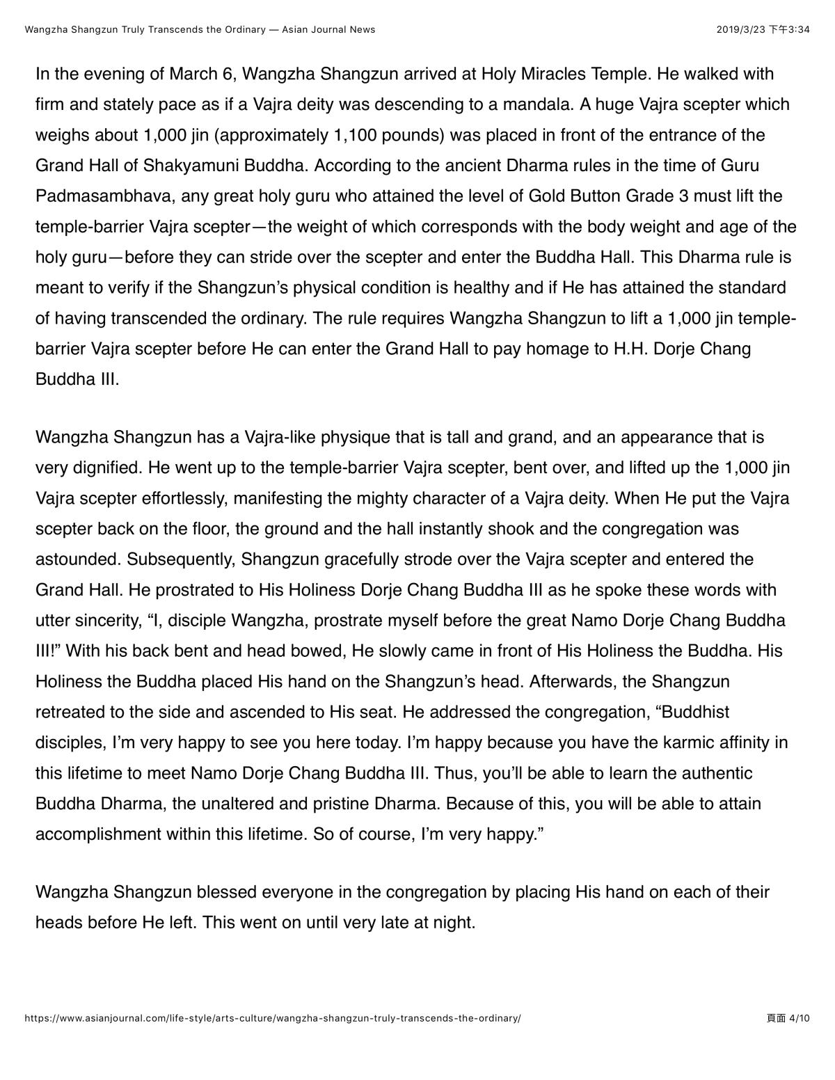 3-Wangzha-Shangzun-Truly-Transcends-the-Ordinary-PDF