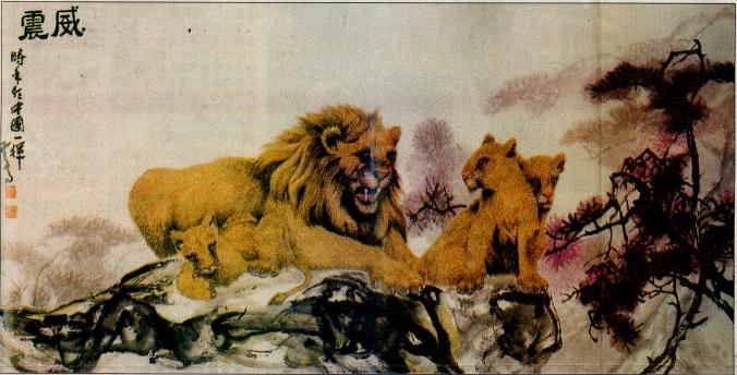 6495萬成交 義雲高(H.H.第三世多杰羌佛)畫作「威震」拍賣會