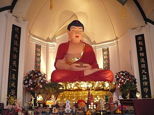 第三世多杰羌佛 多杰羌佛 阿彌陀華 華藏寺