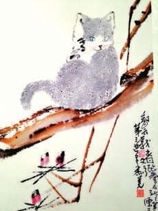 H.H. 第三世多杰羌佛的精品之一「靈貓」 南無第三世多杰羌佛 第三世多杰羌佛 多杰羌佛 藝術拍賣 義雲高 義雲高大師 靈貓