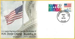 美國郵政總局批淮,為H.H. 第三世多杰羌佛 生辰華盛頓升國旗祝壽的重要日子,發行了首日封。